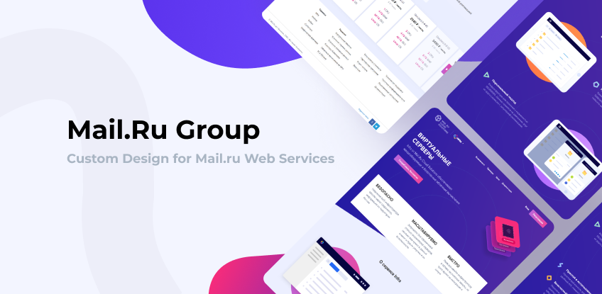 Mail.ru Web Services design preview